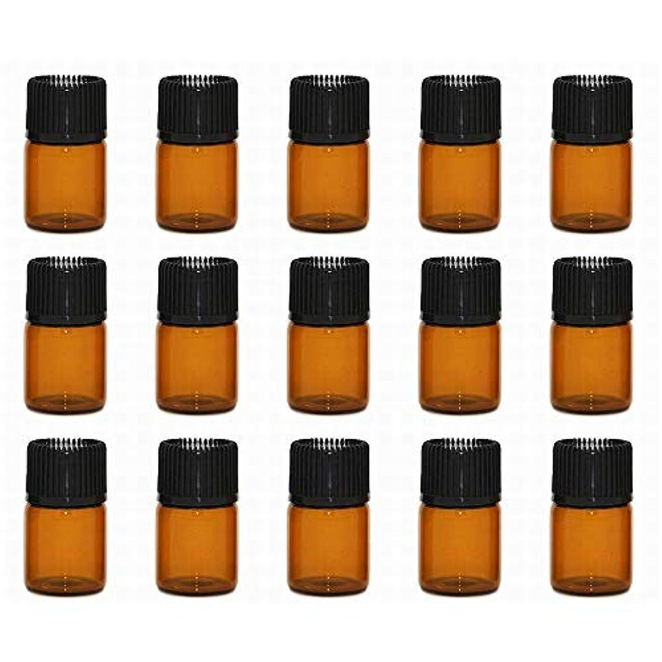 二次朝の体操をするシルエットアロマオイル 精油 小分け用 遮光瓶 セット (1ml 20本 セット)