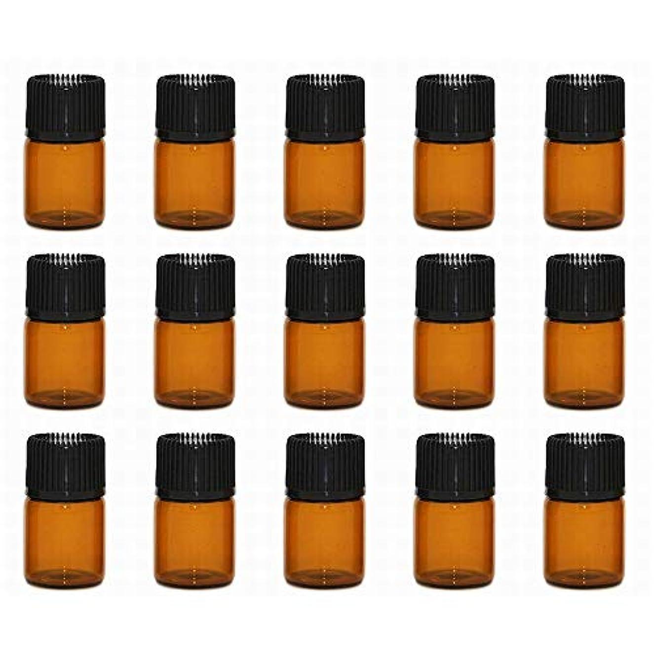 電池腐敗したエンジニアアロマオイル 精油 小分け用 遮光瓶 セット (1ml 20本 セット)