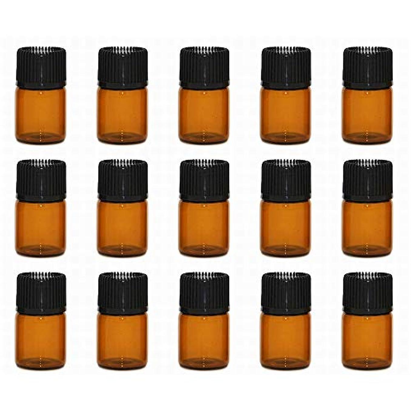 慎重脆い噂アロマオイル 精油 小分け用 遮光瓶 セット (1ml 20本 セット)