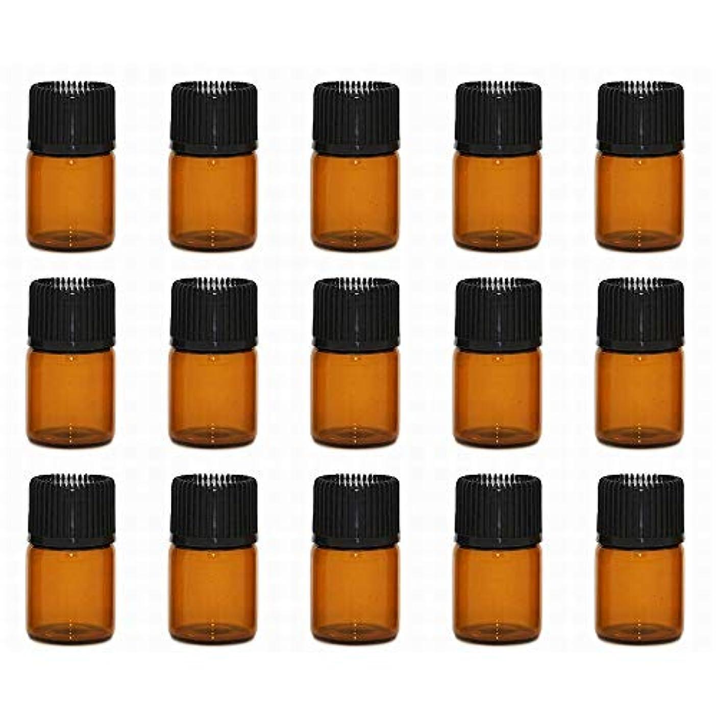 冬減衰同志アロマオイル 精油 小分け用 遮光瓶 セット (1ml 20本 セット)