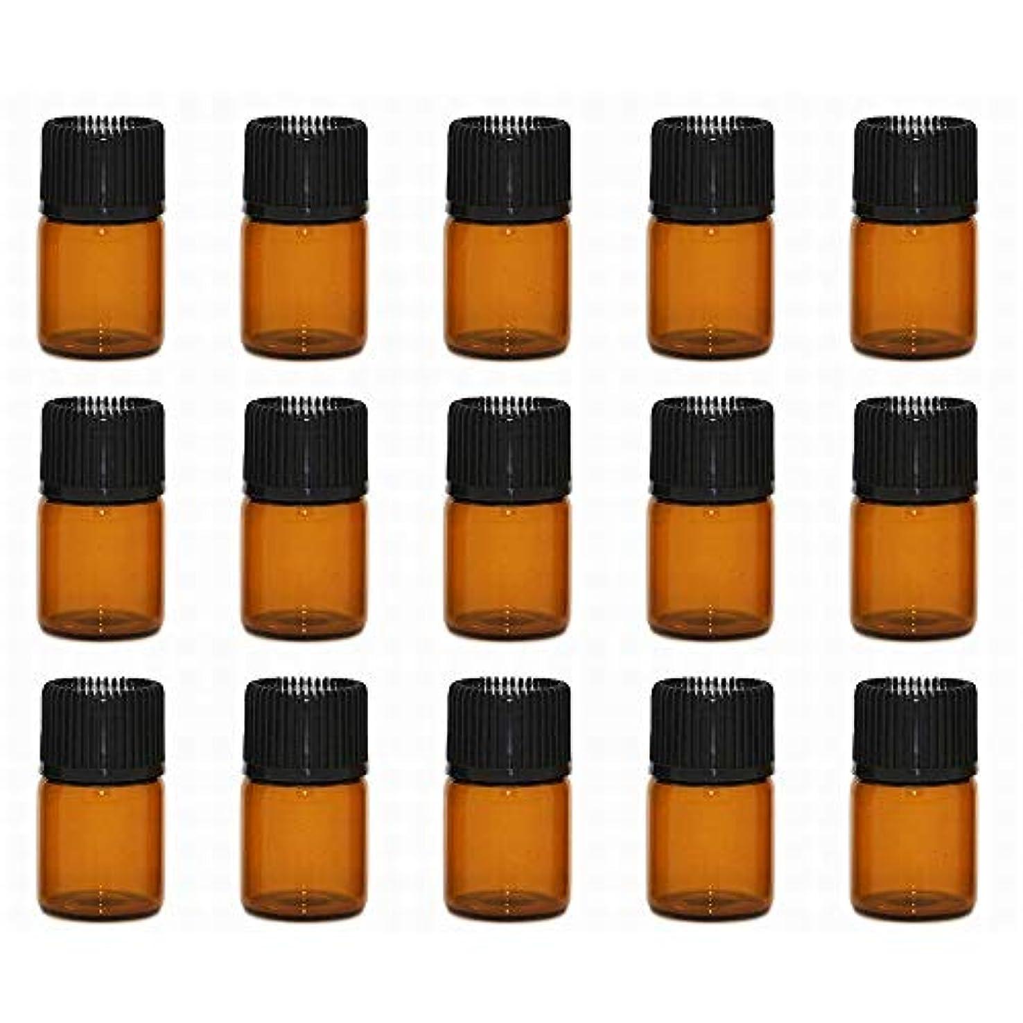 名前ドラマヶ月目アロマオイル 精油 小分け用 遮光瓶 セット (1ml 20本 セット)