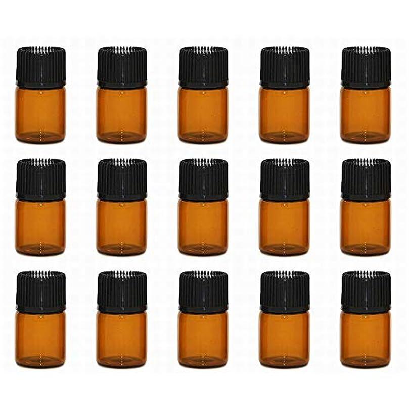 アロマオイル 精油 小分け用 遮光瓶 セット (1ml 20本 セット)