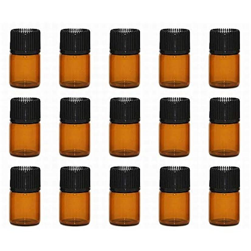 組立作家説明的アロマオイル 精油 小分け用 遮光瓶 セット (1ml 20本 セット)