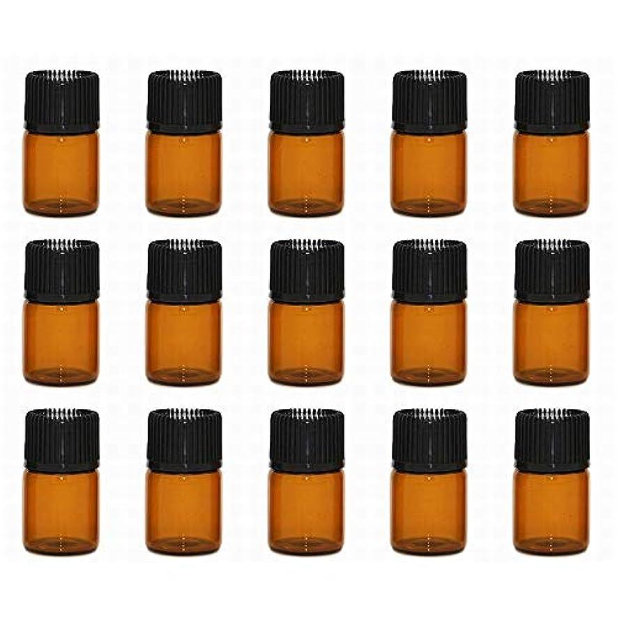ミリメーター冷淡な知覚的アロマオイル 精油 小分け用 遮光瓶 セット (1ml 20本 セット)