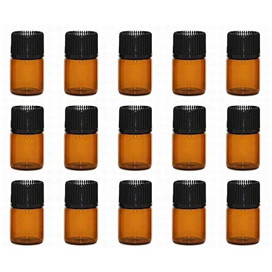郵便不注意眩惑するアロマオイル 精油 小分け用 遮光瓶 セット (1ml 20本 セット)