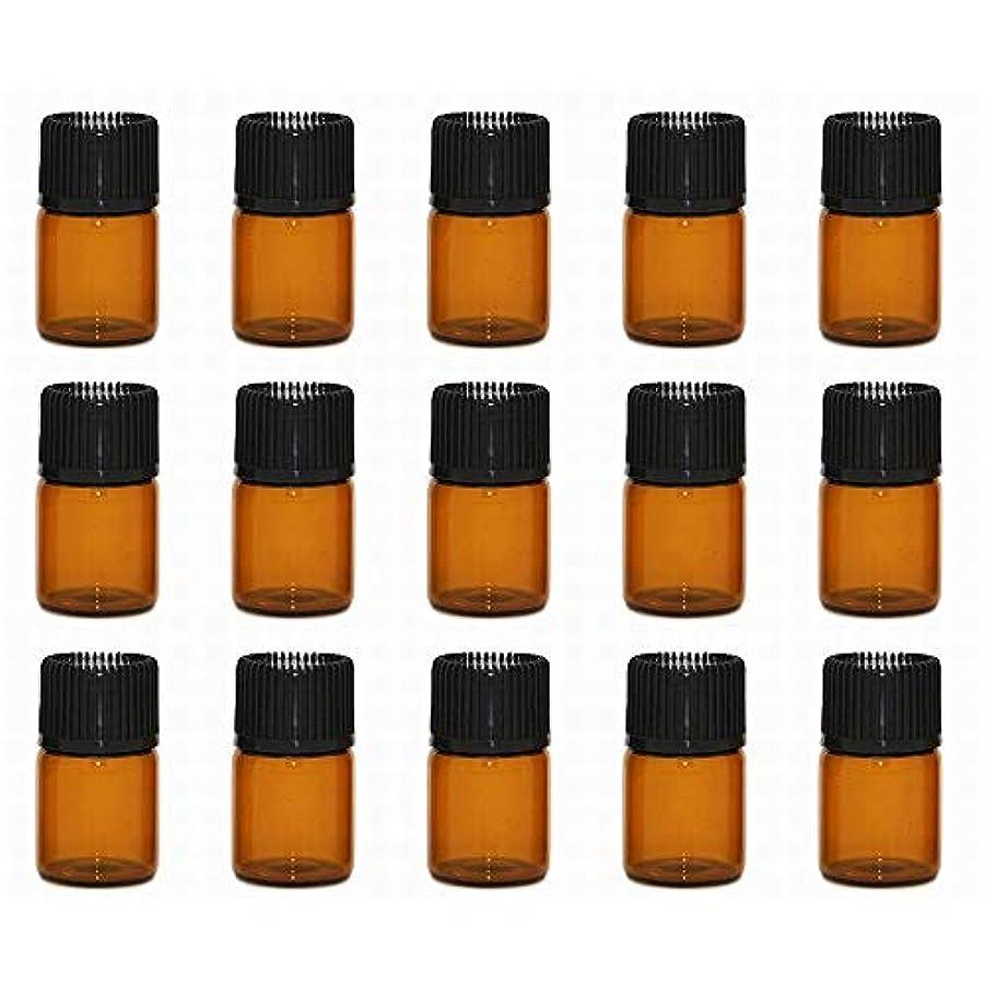 小石ノイズ劇作家アロマオイル 精油 小分け用 遮光瓶 セット (1ml 20本 セット)