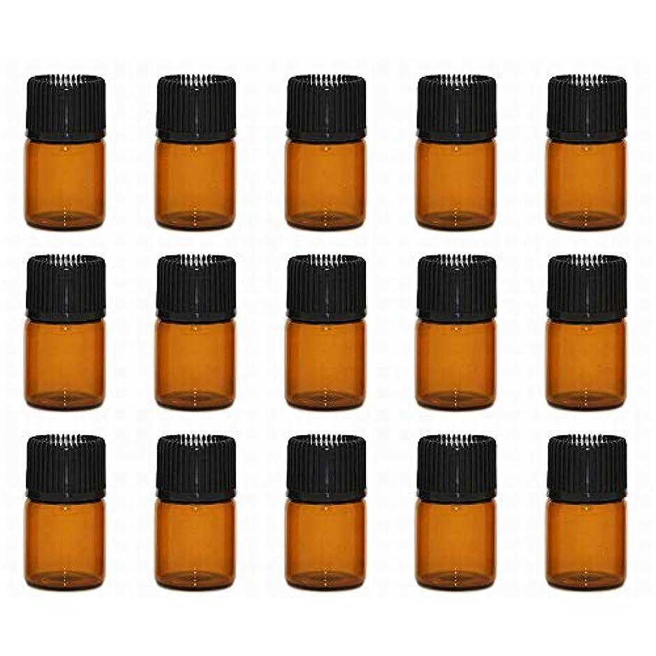 シングルエトナ山に変わるアロマオイル 精油 小分け用 遮光瓶 セット (1ml 20本 セット)