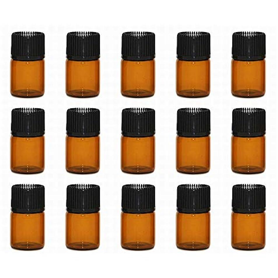 近所の効果的おなかがすいたアロマオイル 精油 小分け用 遮光瓶 セット (1ml 20本 セット)