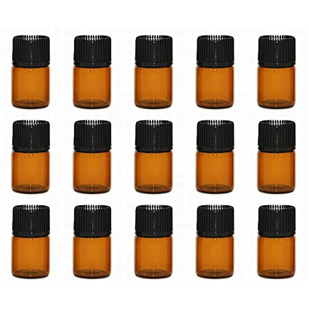 透過性移行する中間アロマオイル 精油 小分け用 遮光瓶 セット (1ml 20本 セット)