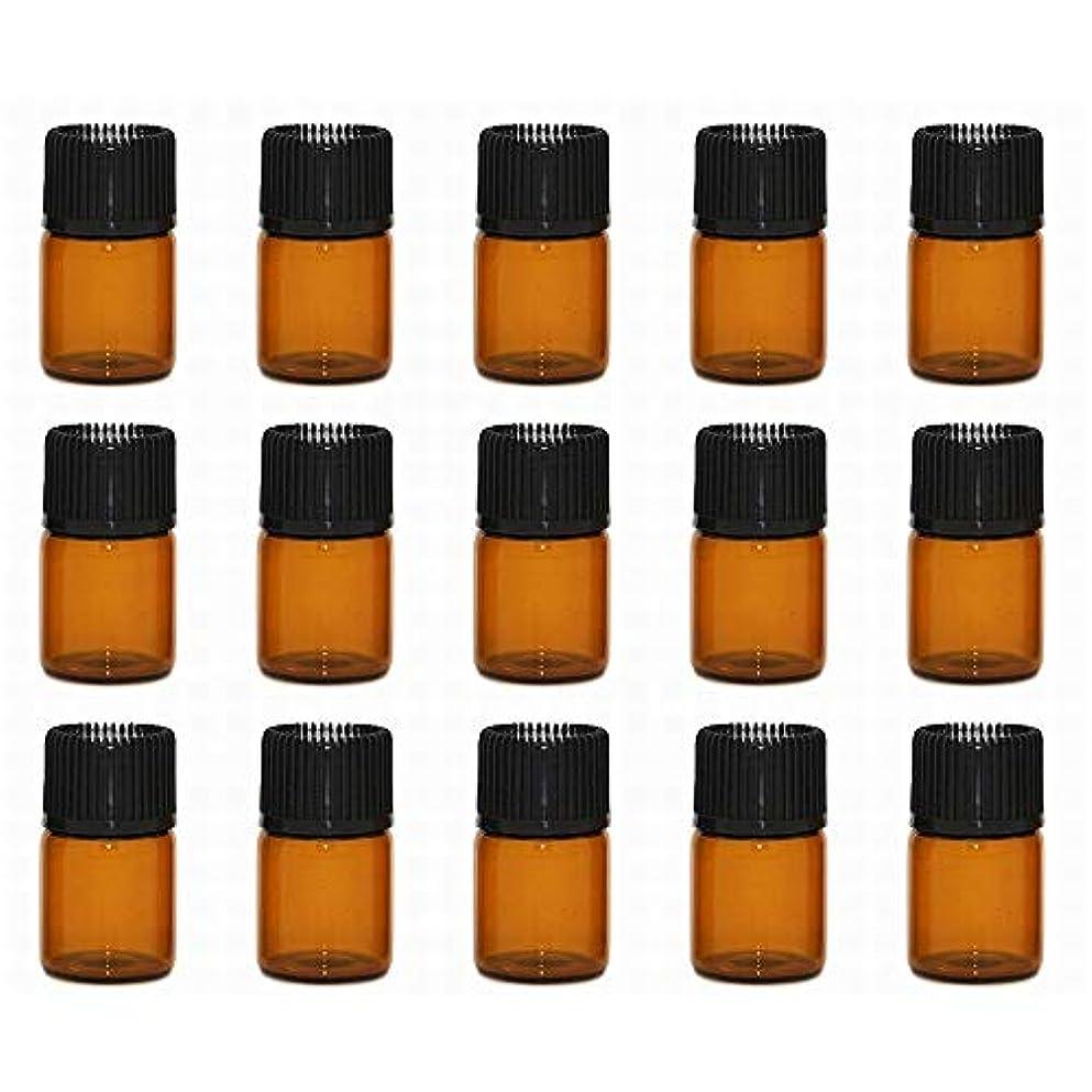本能潜む認めるアロマオイル 精油 小分け用 遮光瓶 セット (1ml 20本 セット)