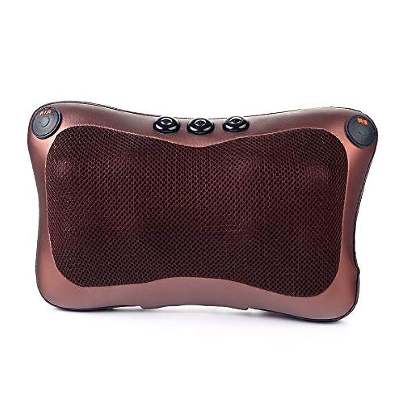 パントリーどちらか細菌8 Heads Comfortable Magnetic Therapy Electronic Neck Massager Shoulder Back Waist Massage Pillow Cushion Best Gift
