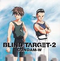 新機動戦記ガンダムW BLIND TARGET-2