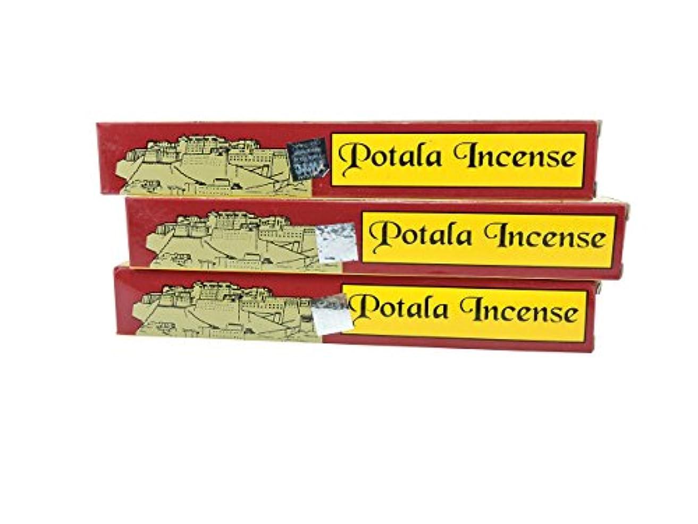 団結する普遍的な襟チベットの手3ボックスPotala 60チベット従来のIncense Sticks