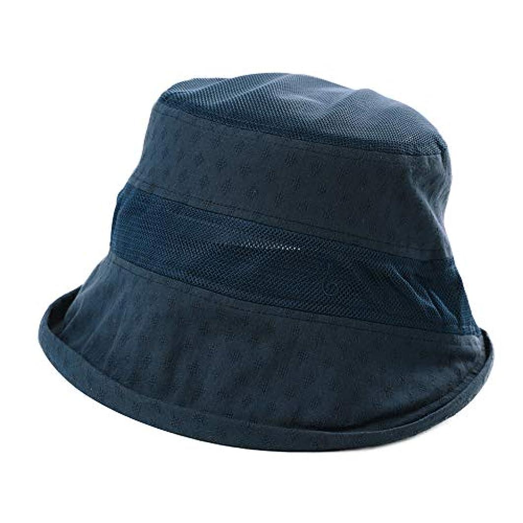 一般的にローブジュラシックパーク(シッギ) Siggi 通気性抜群 折りたためる帽子 ワイヤー入り メッシュ つば広 春夏 レディース 56-58㎝