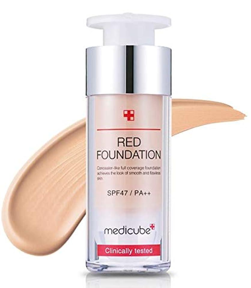 散歩スーパー欺くMedicube Red Foundation 40 g/メディキューブレッドファンデーション 40g (#21) [並行輸入品]