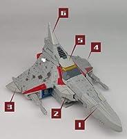 UFO TF-50F Upgrade Kits アップグレードキット