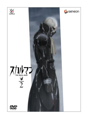 スカルマン The Skull Man 2 (初回限定版) [DVD]