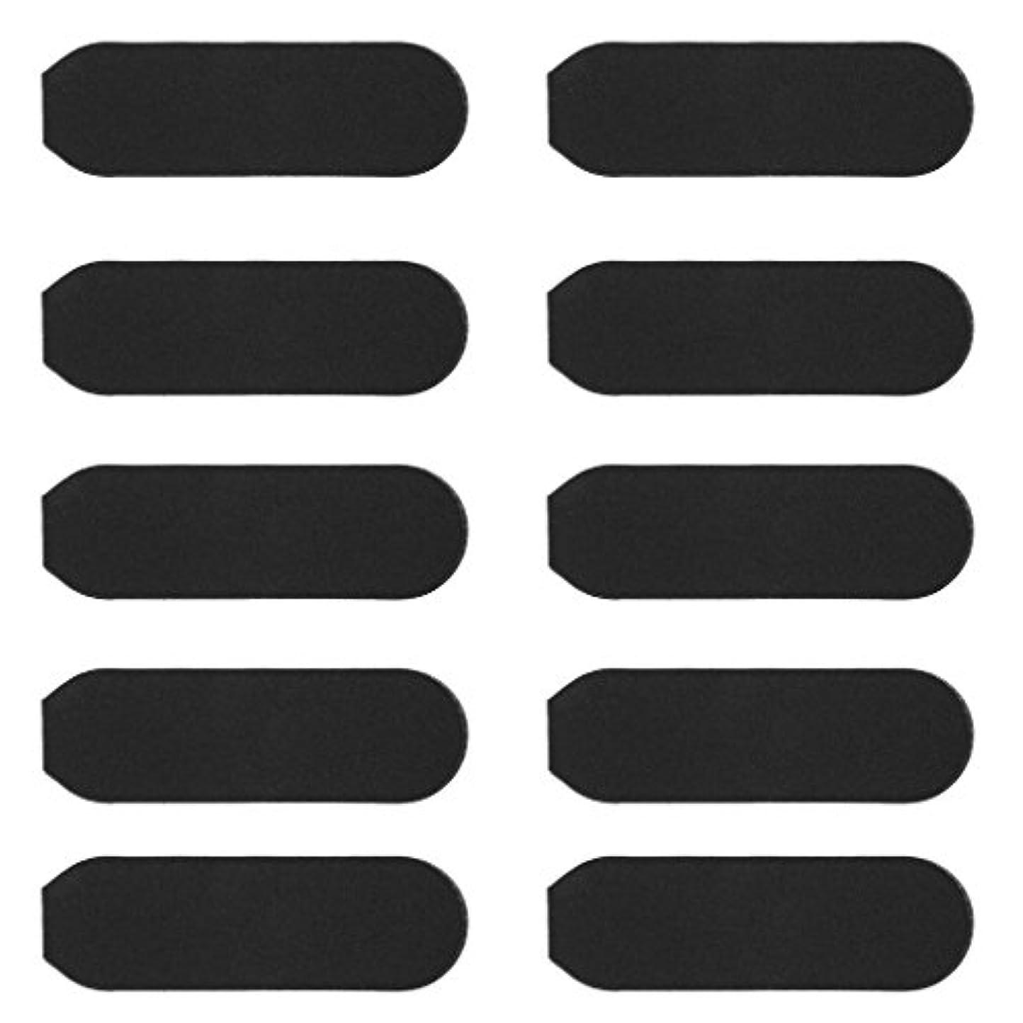 前述のマウントバンク曇ったCUTICATE 10枚 自己接着 ペディキュア フットサンディング 角質 リムーバー デッド スキンリムーバー