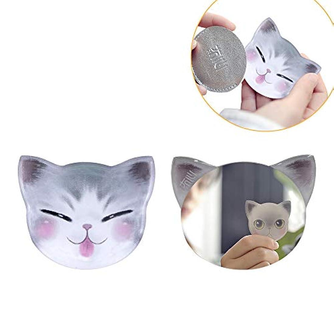 一人で細菌れる手鏡 コンパクト iitrust 猫柄 8パタン 収納袋付き 割れない 鏡 おしゃれ コンパクトミラー ハンドミラー かわいい 手鏡 猫 手鏡 かわいい iitrust並行輸入品