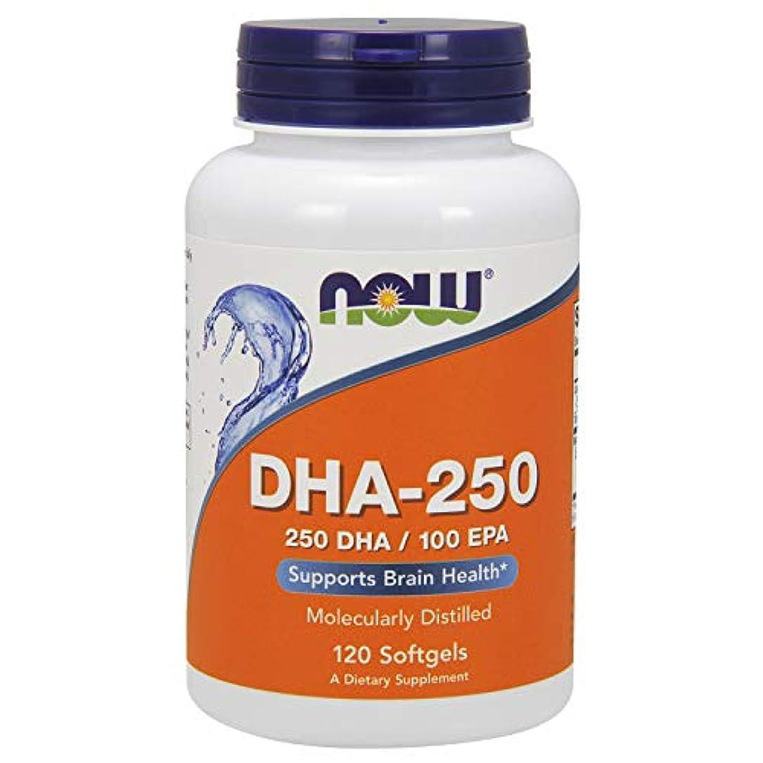 暗い裸ヒゲ[海外直送品] ナウフーズ DHA 250mg 120粒
