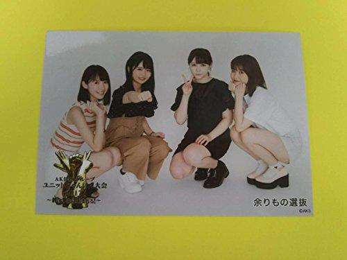 AKB48 余りもの選抜 田中菜津美 秋吉優花 村重杏奈 中西智代梨 ユニットじゃんけん大会 2017 日本ガイシホール 会場 生写真 AKB48 HKT48