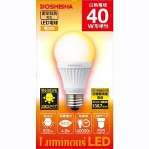 ドウシシャ LED電球 一般電球形 522lm(電球色相当)DOSHISHA CM-A40GLのオリジナルモデル CJ-A40G-L