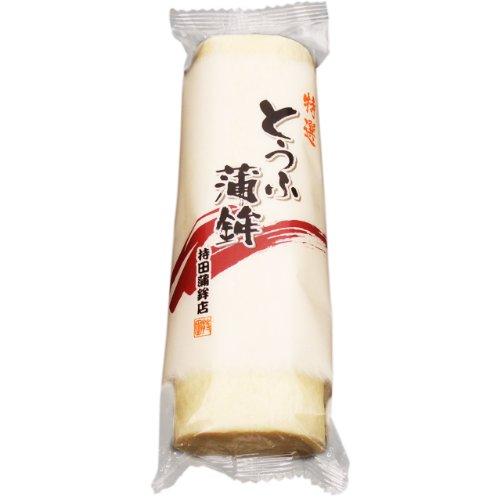 【創業百年を越える老舗の蒲鉾店『もちだ』より】 特選豆腐かまぼこ(白板)