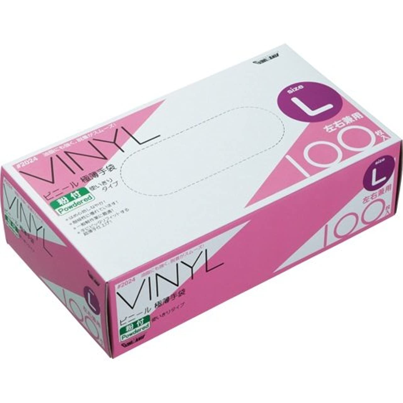 活力どうやら素人川西工業 ビニール極薄手袋 粉付 L #2024 1セット(2000枚:100枚×20箱)