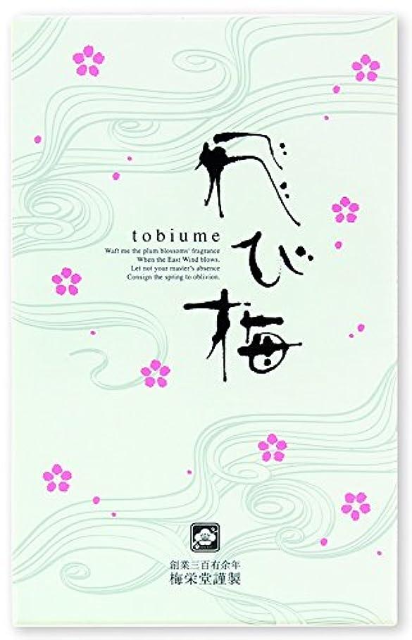 透過性ホット刺繍梅栄堂 飛び梅 短寸平型バラ #335