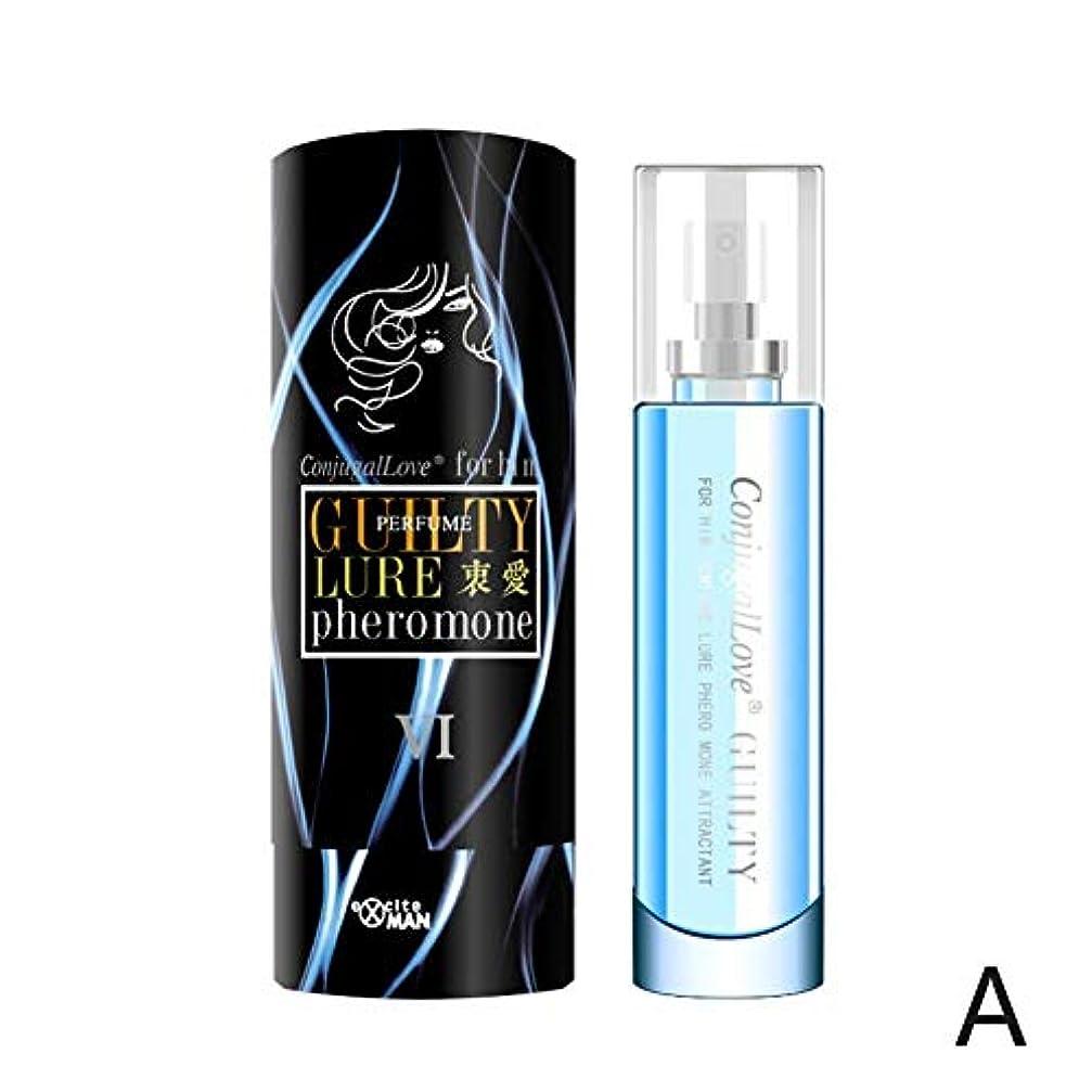 チャーター一般的な見る人BETTER YOU (ベター ュー) 香水、楽しい、いちゃつく香水、ナチュラル、持続性、男性と女性