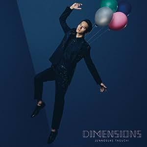 DIMENSIONS(初回限定盤B)(DVD付)