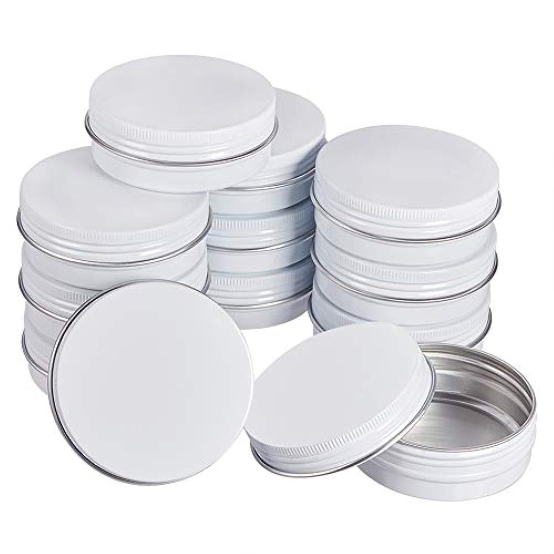 便益モディッシュドナーBENECREAT 14個セット 60mlアルミ缶 アルミネジキャップ缶 小分け容器 詰め替え容器 クリームケース 化粧品?クリーム?小物用収納ボックス ホワイト