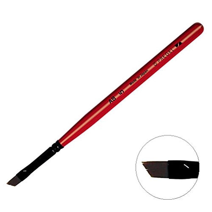 鉛筆父方のつなぐプリジェル ネイルブラシ ジェルネイル AB 5 斜め平筆