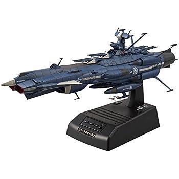 宇宙戦艦ヤマト2202 地球連邦アンドロメダ級二番艦 アルデバラン ムービーエフェクトVer. 1/1000スケール 色分け済みプラモデル