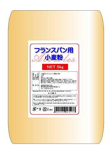 西尾製粉 フランスパン用小麦粉(アルヴェオロ) 5kg