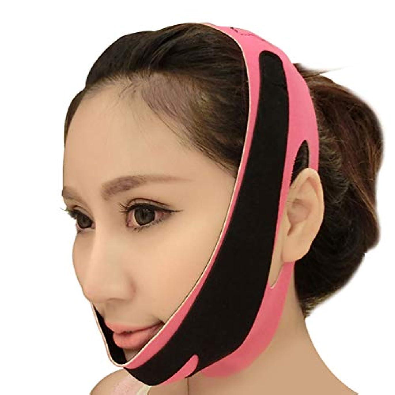 刺激する休日針Healifty Vラインあご頬リフトアップバンドVラインリフティングslim身マスク