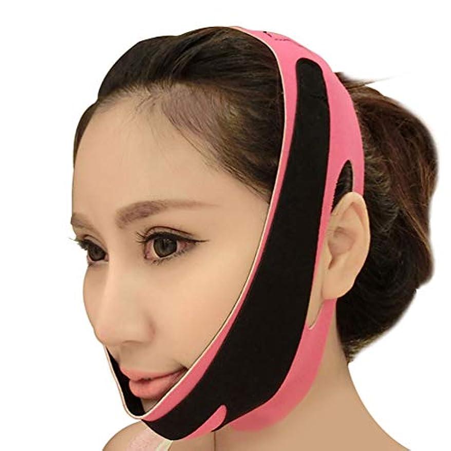 消毒剤止まるかまどHealifty Vラインあご頬リフトアップバンドVラインリフティングslim身マスク