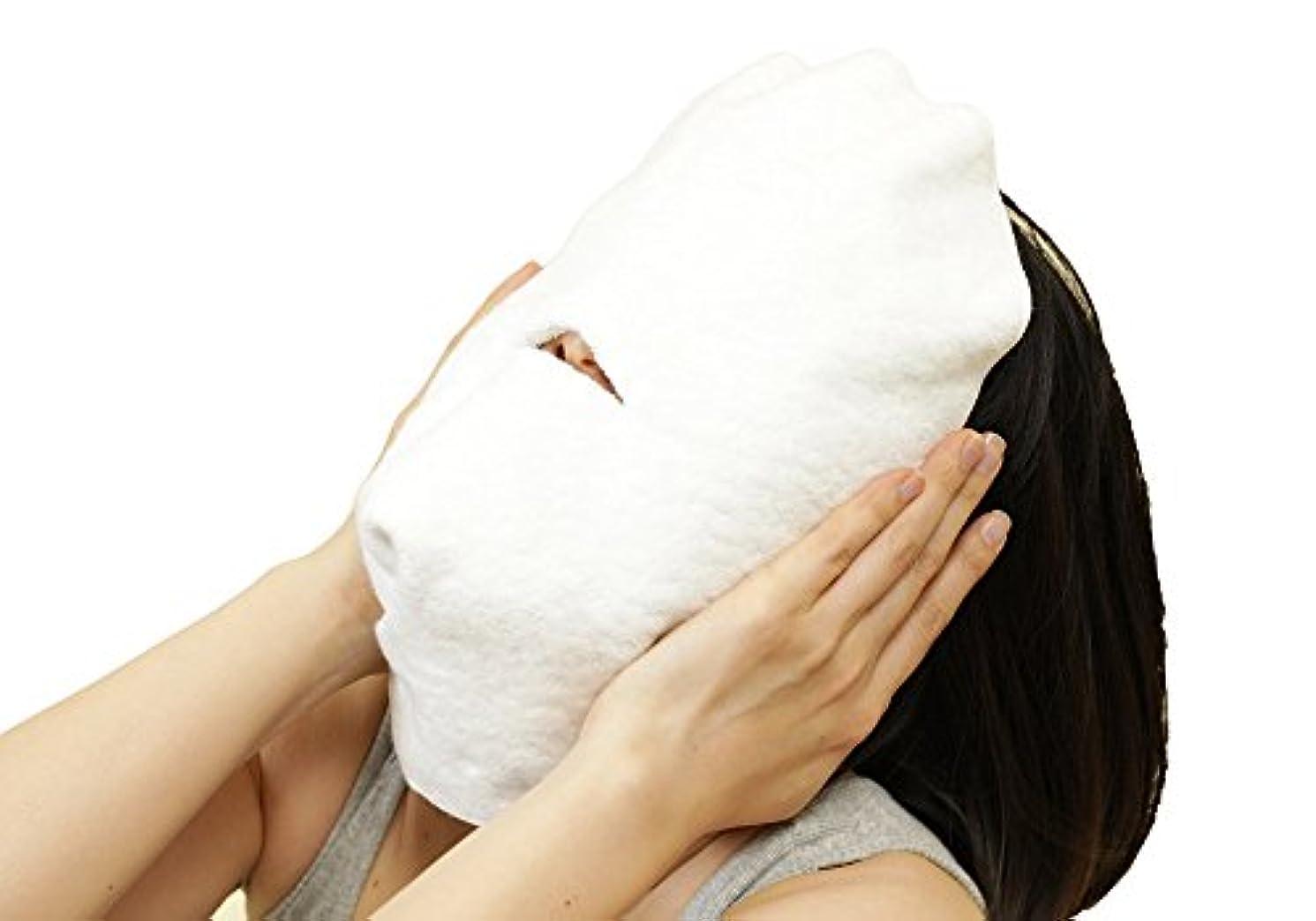 ネコ臨検センター今治タオルのフェイスマスク 蒸美人(じょうびじん) アイボリー