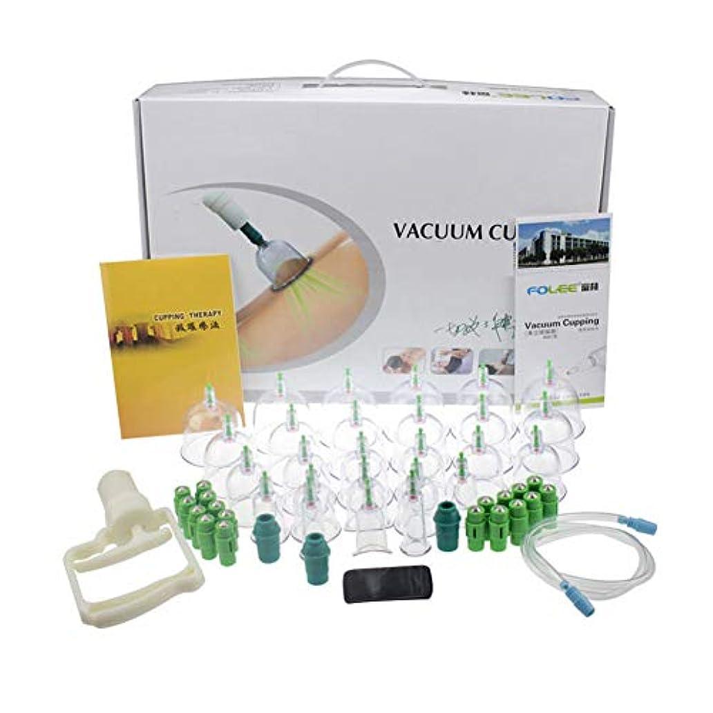 杭信仰社交的24カップマッサージカッピングセット、真空吸引生体磁気、ポンプ付き医療、ボディマッサージの痛みを緩和する理学療法排泄毒素