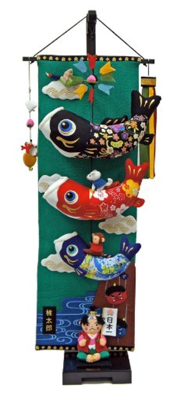 五月人形 鯉のぼり 室内飾り 桃太郎鯉のぼり(中)飾台付 初節句 つるし飾り 高田屋人形店ブランド証明書付き