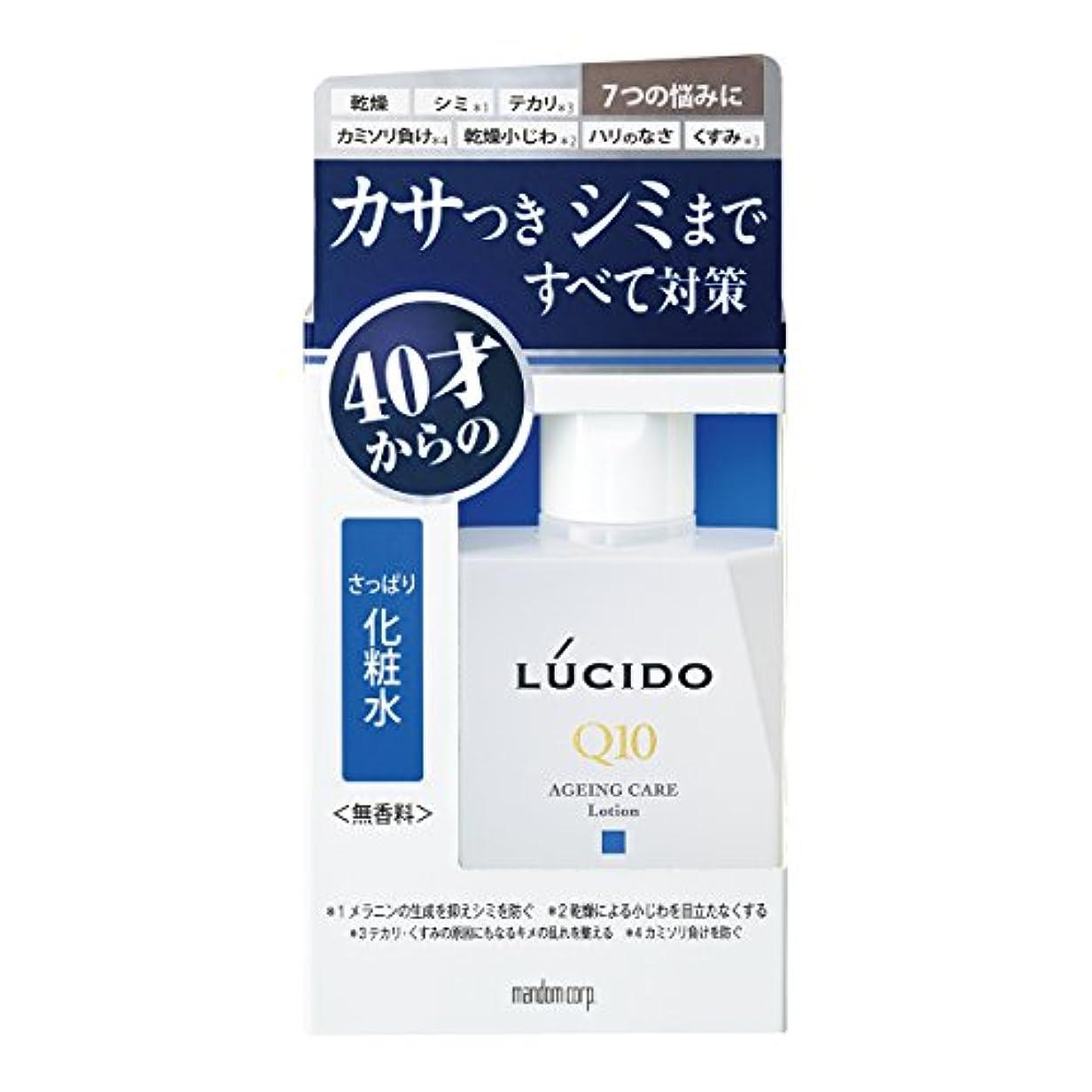 テメリティのれん生活ルシード 薬用 トータルケア化粧水 (医薬部外品)110ml
