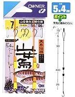 OWNER(オーナー) 山女魚仕掛 8-0.6-0.6 30600
