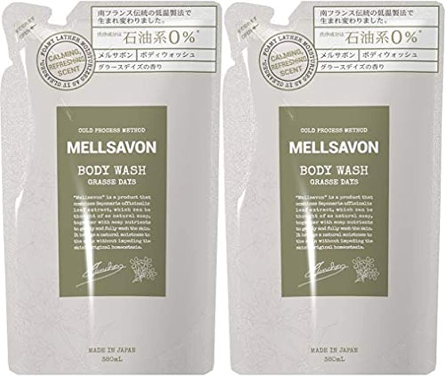 【3個セット】MELLSAVON(メルサボン) ボディウォッシュ グラースデイズ 〈詰替〉 (380mL)