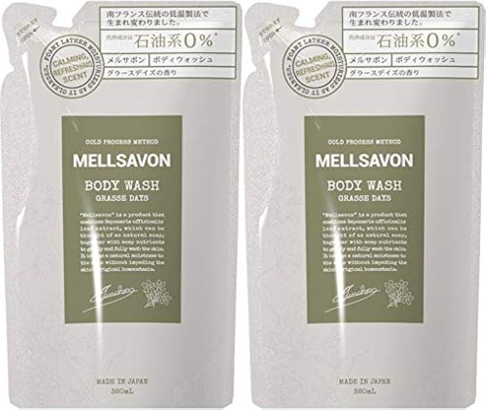 クラウン介入する盆【3個セット】MELLSAVON(メルサボン) ボディウォッシュ グラースデイズ 〈詰替〉 (380mL)