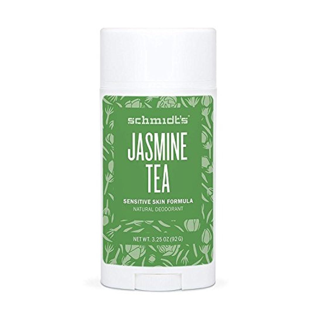 優雅なブレーキ怠なSchmidt's Sensitive Skin Deodorant Stick_JASMINE TEA 3.25 oz シュミッツ デオドラント センシティブスキン ジャスミンティー 92 g [並行輸入品]