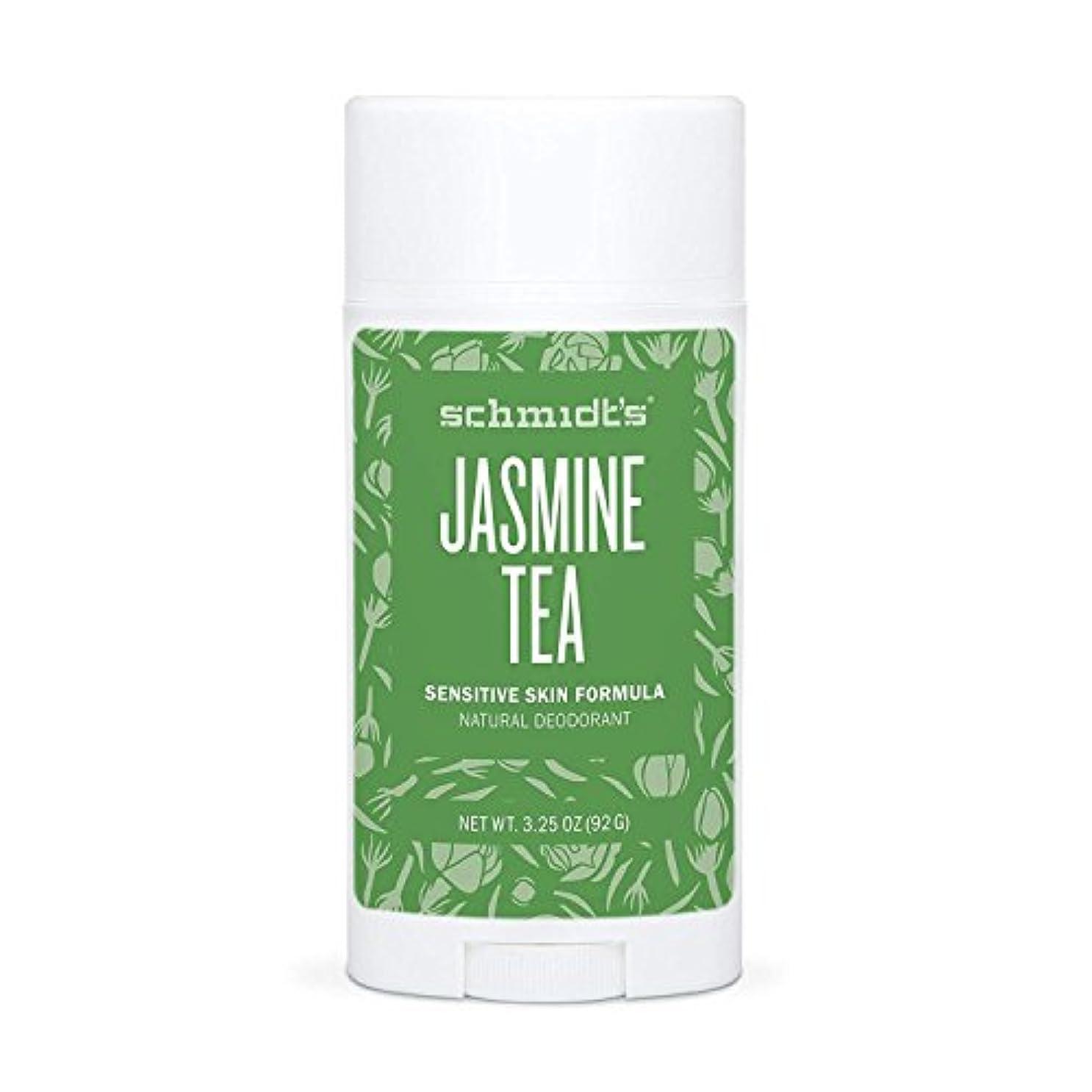 セッティング自分抵当Schmidt's Sensitive Skin Deodorant Stick_JASMINE TEA 3.25 oz シュミッツ デオドラント センシティブスキン ジャスミンティー 92 g [並行輸入品]