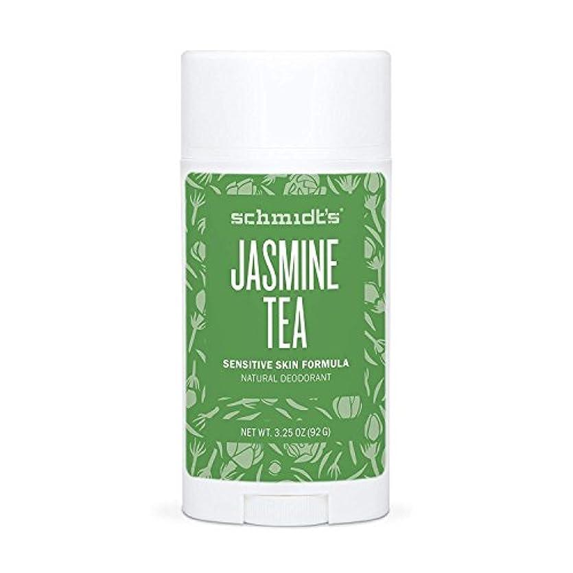 冷淡な北方雷雨Schmidt's Sensitive Skin Deodorant Stick_JASMINE TEA 3.25 oz シュミッツ デオドラント センシティブスキン ジャスミンティー 92 g [並行輸入品]