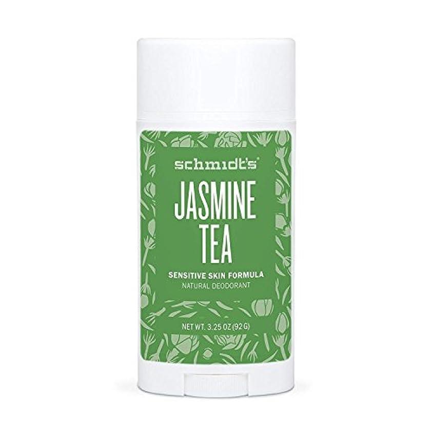 送った発生するセットするSchmidt's Sensitive Skin Deodorant Stick_JASMINE TEA 3.25 oz シュミッツ デオドラント センシティブスキン ジャスミンティー 92 g [並行輸入品]