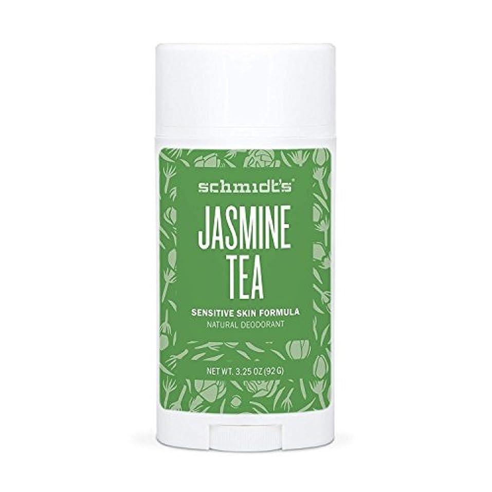 ハードウェア無人ピアニストSchmidt's Sensitive Skin Deodorant Stick_JASMINE TEA 3.25 oz シュミッツ デオドラント センシティブスキン ジャスミンティー 92 g [並行輸入品]