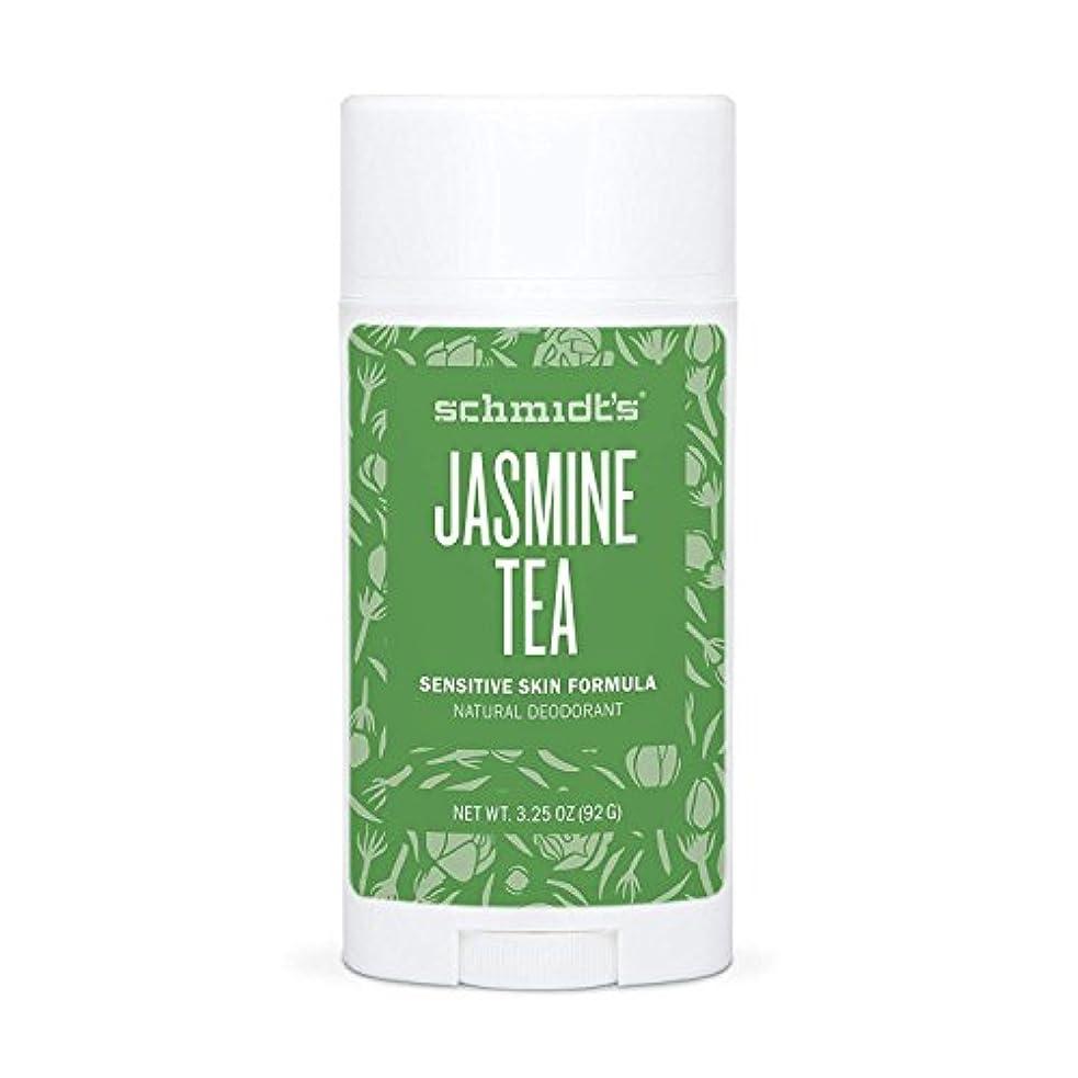 周辺逸脱候補者Schmidt's Sensitive Skin Deodorant Stick_JASMINE TEA 3.25 oz シュミッツ デオドラント センシティブスキン ジャスミンティー 92 g [並行輸入品]